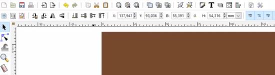 Inkscape übersichtliche Benutzeroberfläche